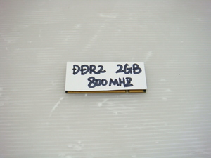 Manufacturers each Panasonic CF-F8HYRCDR CF-F8HYRNDR CF-F8GWQCJR etc. correspondence for Note for memory /DDR2/800/PC2-6400S/2GB×2 sheets /NO ECC