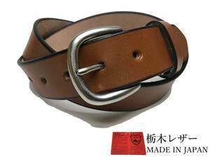 新品 栃木レザーベルト 牛革 本革 メンズ レディース 茶 ダークブラウン カジュアル 国産 日本製 35mm 無地 レザー ベルト 紳士 W027DBS