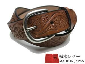 新品 栃木レザーベルト 牛革 本革 メンズ レディース 茶 ダークブラウン カジュアル 国産 日本製 35mm クラフト レザー 紳士 W028DBS