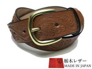新品 栃木レザーベルト 牛革 本革 ロングサイズ メンズ レディース 茶 ダークブラウン カジュアル 日本製 35mm クラフト レザー W028DBG-L