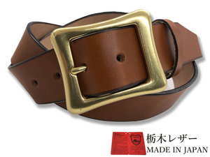 新品 栃木レザーベルト 本革 牛革 Mサイズ メンズ レディース 国産 日本製 レザー 無地 40mm カジュアル ベルト ダークブラウン W051DB