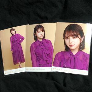 与田祐希【Lucky Bag 2021】 3種3枚コンプ 乃木坂46 福袋 生写真 ランダム