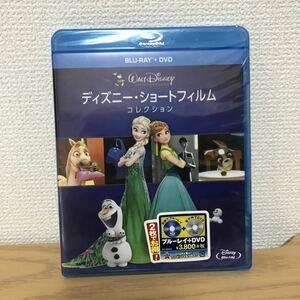 未開封・ディズニー・ショートフィルム・コレクション ブルーレイ+DVDセット〈2枚組〉