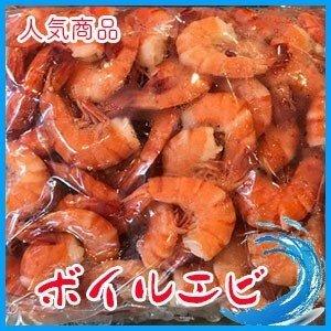 ボイルエビ 3p  (1p約1kg )  えび  海老 ★