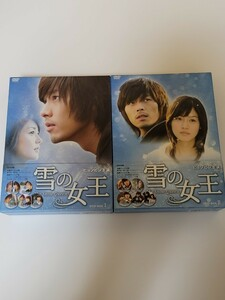 韓国ドラマ  雪の女王  ヒョンビン ソン・ユリ DVD-BOX