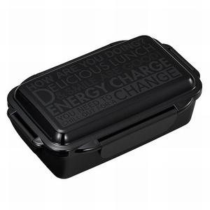 弁当箱 フタを外して電子レンジOK 黒 ランチボックス 900mL 4点ロック 食洗機対応 エネルギーチャージ 日本製 仕切り付き