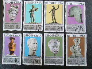 アルバニア切手 1974年 国内の考古学的発掘品  10q~1.2L 神話のゼウス、ポセイドーン彫像、古代の発掘品など  8種完 使用済み
