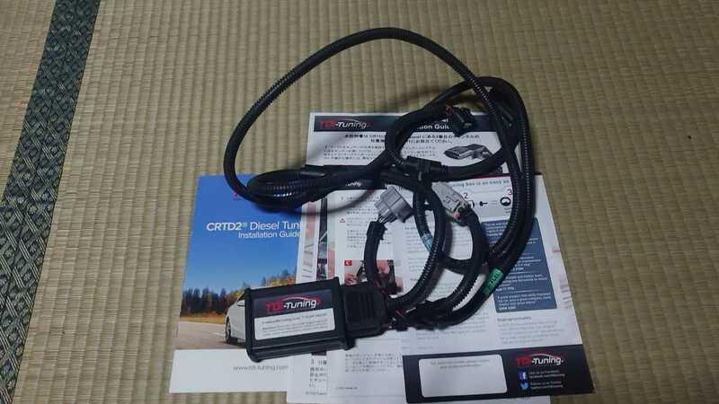 TDI tuning TDIチューニング CRTD2-D-7-T デジタルチューニングボックス サブコン 200系 ハイエース 4型 1KD-FTV ディーゼル