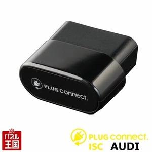 OBD port . put in only [AUDI Audi TT/TTS/TTRS (8S)MY2020~] idling Stop canceller PLUG PC2-ISC-A001