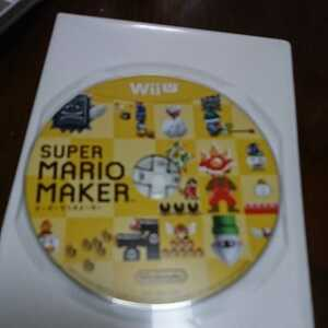 WiiU スーパーマリオメーカー 任天堂