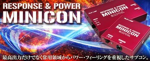 [siecle/ SIECLE ] sub computer MINICON(mi Nikon ) Lexus GS350/IS200t/IS250/IS350/NX200t/NX300/RX350 [MC-L01A]