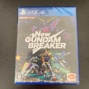 【新品、未開封品】PS4 Newガンダムブレイカー