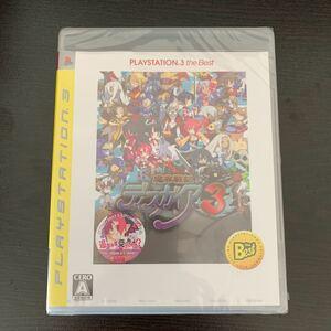 【新品、未開封品】PS3 魔界戦記ディスガイア3 PLAYSTATION 3 the Best
