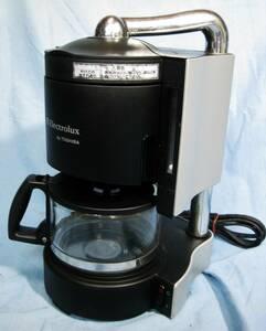 ★ 送料無料 ★ 上美品 ★ < ザ・デザイン家電 > スタイリッシュ デザイン 5カップ ドリップ式コーヒーメーカー 750W