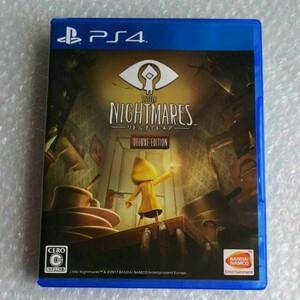 PS4 リトルナイトメア デラックスエディション
