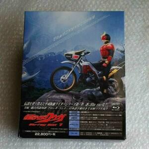 [初回限定版] 仮面ライダークウガ Blu-ray BOX 1〈4枚組〉