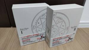 【完全生産限定版】 Fate/Zero Blu-ray BOX 1 & 2 セット【特典付】