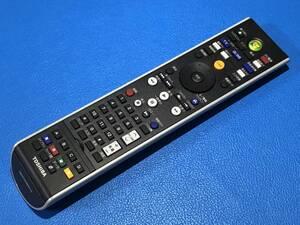 送料無料 中古 美品 TOSHIBA 東芝 PC リモコン G83C00089410 除菌 清掃済 安心の保証有 (管理No Q-64)