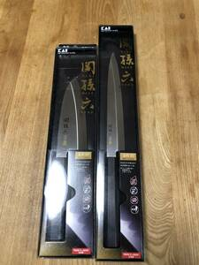 【新品未使用】 貝印 KAI 出刃包丁 刺身包丁 2本セット 関孫六 金寿 ステンレス 150mm 200mm 日本製 MADE IN JAPAN