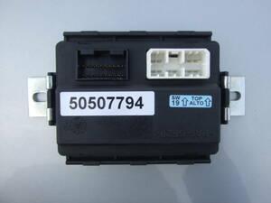 * Alpha GT 93720L right door module computer 50507794 * Alpha Romeo