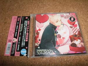 [CD] ツキウタ。2月 男性版 如月恋 増田俊樹 Me-lo-dy //85