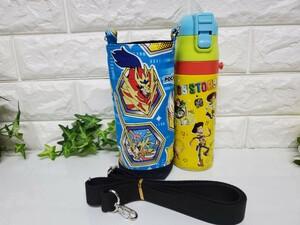 水筒カバー 水筒カバー