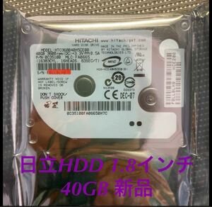 日立HDD 1.8インチ 40GB 新品未開封