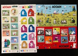 ムーミン 切手シートセット【おまとめ170円引き】