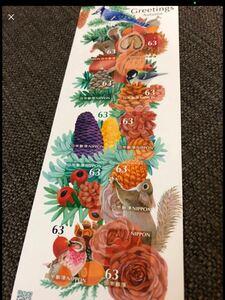 かわいい子リスと木の実 秋のグリーティング切手シート【おまとめ170円引き】