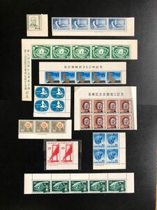 古い切手 銭単位 文化人含む 1950年代 60年代 銘版 田型 タイトル等 ブロック切手 文化人【おまとめ170円引き】