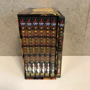 池袋ウエストゲートパーク DVD DVD-BOX
