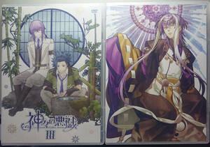 DVD 神々の悪戯 3 アニメイト限定版