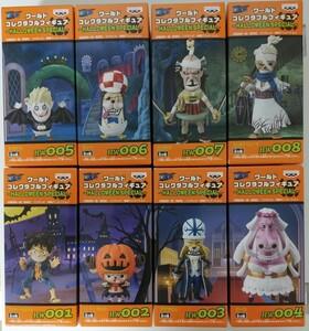 ワールドコレクタブルフィギュア Halloween SPECIAL 8種 WCF ワーコレ ONE PIECE ワンピース