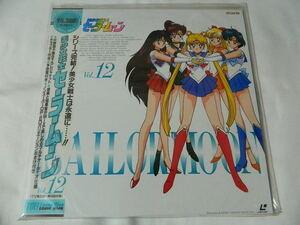 (LD:レーザーディスク)美少女戦士セーラームーン VOL.12【中古】