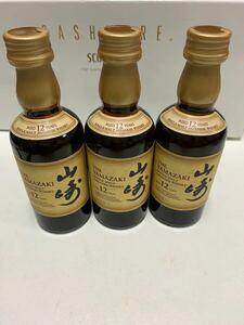 山崎12年 ミニボトル 3本