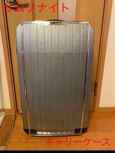 Samsonite чемодан винтажный чехол с двумя колесами редко