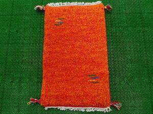 ギャッベ◆ペルシャ絨毯◆アンティーク 家具◆北欧◆骨董◆茶道 華道◆【j-か69】