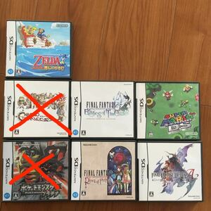 Nintendo DS まとめ売り
