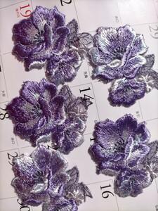 花モチーフ 紫薔薇 パープル薔薇 5個 刺繍モチーフ 艶あり ワッペン 縫製用