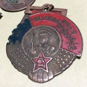 蔵出 レア 朝鮮戦争 中国人民解放軍北朝鮮軍支援抗米志願軍戦闘英雄記念章 軍委政治部贈呈