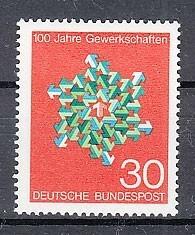 西ドイツ 1968年未使用NH 労働組合#570