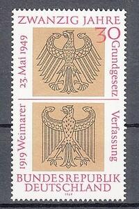 西ドイツ 1969年未使用NH ドイツ連邦共和国20周年#585