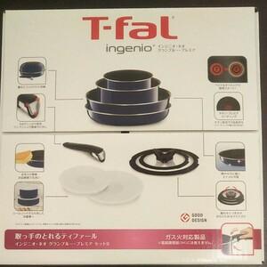 T-falインジニオ・ネオ グランブルー・プレミア セット9