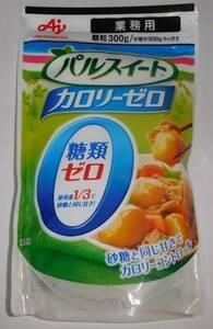 味の素 パルスイート粉末 カロリー0 300g袋※ごぼう茶サンプル付き※