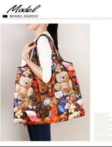 エコバッグ 大容量 買い物袋 折り畳み式 買い物バッグ ショッピング