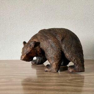 旭川アイヌ 川上作 木彫り 熊 全長25cm 木彫りの熊 くま クマ 北海道 民芸品 工芸品 彫刻 置物 昭和レトロ 八雲 白老 アンティーク 古民家