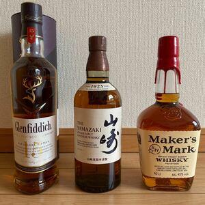 未開封ウイスキー飲み比べセット山崎、グレンフィディック15年、メーカーズマーク ジャパニーズ、スコッチ、バーボン 700ml×3本