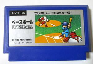 80s Vintage Nintendo FC BASEBALL HVC-BA 任天堂 ファミコン ソフト ベースボール 野球ゲーム スポーツ レトロ 1983 Made in Japan