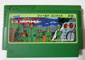 80s Vintage Nintendo FC Jaleco Field Combat JF-04 ファミコン ソフト ジャレコ トーセ フィールド コンバット レトロ シューティング