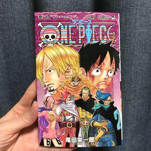 ONE PIECE 巻84/尾田栄一郎